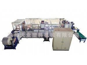 TY-10001 fully automatic square bottom heat sealing bottom machine